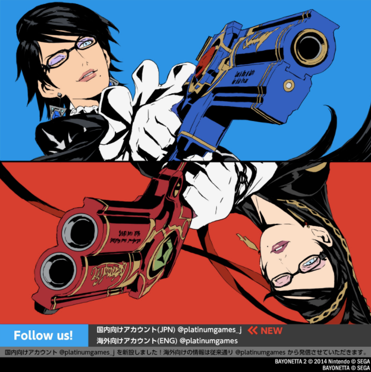 bayonetta_switch.png